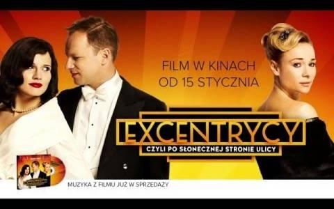 Excentrycy czyli po słonecznej stronie ulicy online (2015) | Kinomaniak.pl