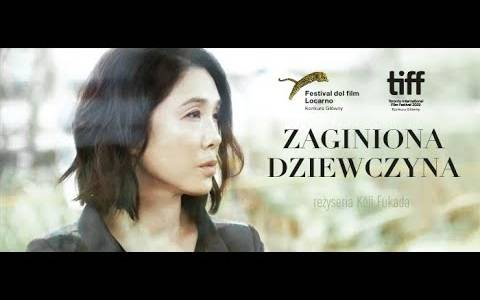Zaginiona dziewczyna/ Yokogao(2019) - zwiastuny   Kinomaniak.pl