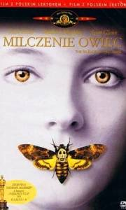 Milczenie owiec online / Silence of the lambs, the online (1991) | Kinomaniak.pl