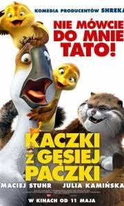Kaczki z gęsiej paczki online / Duck duck goose online (2018) | Kinomaniak.pl