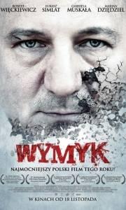 Wymyk online (2011) | Kinomaniak.pl