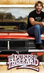 Diukowie hazzardu online / Dukes of hazzard, the online (2005) | Kinomaniak.pl