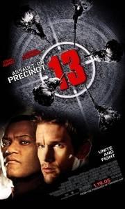 Atak na posterunek online / Assault on precinct 13 online (2005)   Kinomaniak.pl
