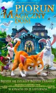 Piorun i magiczny dom online / House of magic, the online (2013) | Kinomaniak.pl
