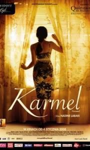 Karmel online / Sukkar banat online (2007) | Kinomaniak.pl