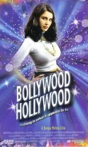 Bollywood/hollywood online (2002) | Kinomaniak.pl