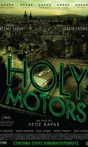 Holy motors online (2012) | Kinomaniak.pl