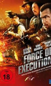 Demonstracja siły online / Force of execution online (2013)   Kinomaniak.pl
