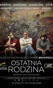 Ostatnia rodzina online (2016) | Kinomaniak.pl