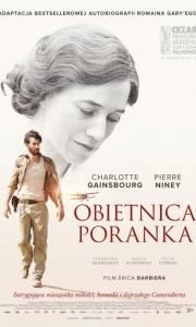 Obietnica poranka online / La promesse de l'aube online (2017) | Kinomaniak.pl