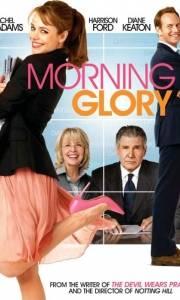 Dzień dobry tv online / Morning glory online (2010) | Kinomaniak.pl