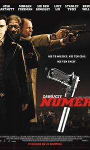 Zabójczy numer online / Lucky number slevin online (2006) | Kinomaniak.pl