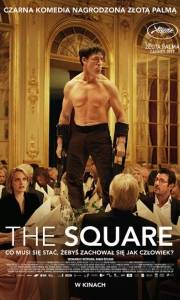Square, the online (2017) | Kinomaniak.pl