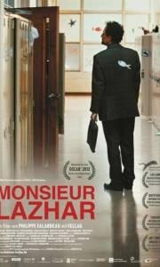 Pan lazhar online / Monsieur lazhar online (2011) | Kinomaniak.pl