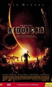 Kroniki riddicka online / Chronicles of riddick, the online (2004) | Kinomaniak.pl