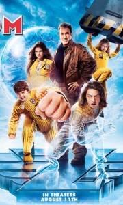 Zoom: akademia superbohaterów online / Zoom online (2006) | Kinomaniak.pl