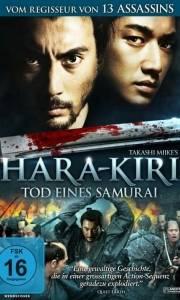 Harakiri: śmierć samuraja online / Ichimei online (2011) | Kinomaniak.pl