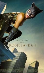 Kobieta-kot online / Catwoman online (2004) | Kinomaniak.pl