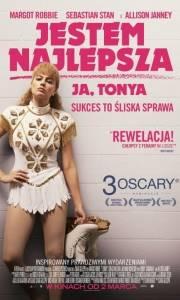 Jestem najlepsza. ja, tonya online / I, tonya online (2017) | Kinomaniak.pl