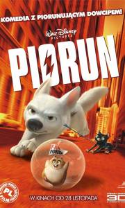 Piorun online / Bolt online (2008) | Kinomaniak.pl
