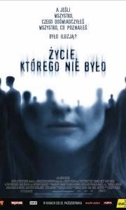 Życie, którego nie było online / Forgotten, the online (2004) | Kinomaniak.pl