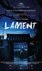 Lament online / Goksung online (2016) | Kinomaniak.pl