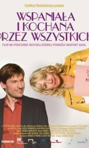 Wspaniała i kochana przez wszystkich online / Underbar och älskad av alla (och pa jobbet gar det ocksa bra) online (2007) | Kinomaniak.pl