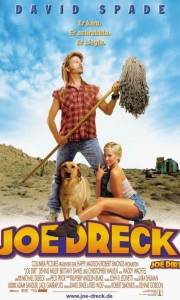 Joe dirt online (2001) | Kinomaniak.pl