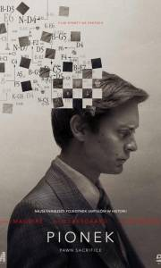 Pionek online / Pawn sacrifice online (2014) | Kinomaniak.pl