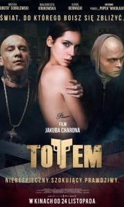 Totem online (2017) | Kinomaniak.pl