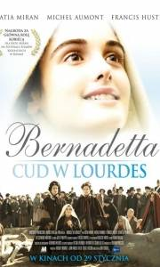Bernadetta. cud w lourdes online / Je m'appelle bernadette online (2011) | Kinomaniak.pl