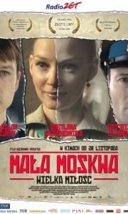 Mała moskwa online (2008) | Kinomaniak.pl