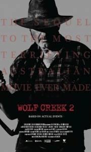 Wolf creek 2 online (2013) | Kinomaniak.pl