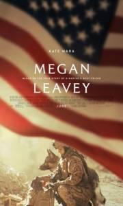 Megan leavey online (2017) | Kinomaniak.pl