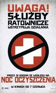 Noc oczyszczenia online / Purge, the online (2013) | Kinomaniak.pl