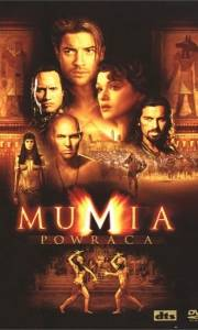 Mumia powraca online / Mummy returns, the online (2001) | Kinomaniak.pl