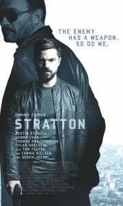Stratton online (2016) | Kinomaniak.pl