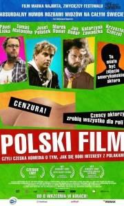 Polski film online (2012) | Kinomaniak.pl