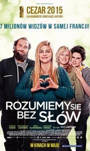 Rozumiemy się bez słów online / La famille bélier online (2014) | Kinomaniak.pl