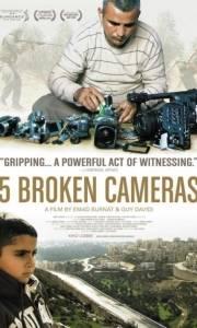 5 rozbitych kamer online / 5 broken cameras online (2011) | Kinomaniak.pl