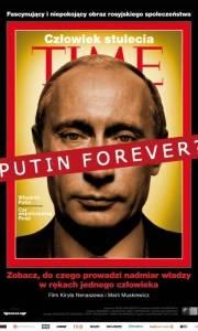 Putin forever? online (2015) | Kinomaniak.pl