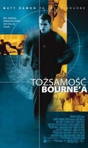 Tożsamość bourne'a online / Bourne identity, the online (2002) | Kinomaniak.pl