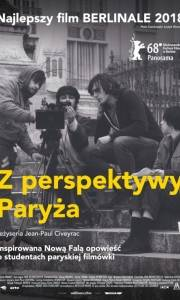 Z perspektywy paryża online / Mes provinciales online (2018) | Kinomaniak.pl