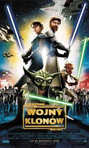 Gwiezdne wojny: wojny klonów online / Star wars: the clone wars online (2008) | Kinomaniak.pl