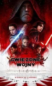 Gwiezdne wojny: ostatni jedi online / Star wars: the last jedi online (2017) | Kinomaniak.pl