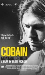 Kurt cobain: montage of heck online (2015) | Kinomaniak.pl