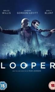 Looper - pętla czasu online / Looper online (2012) | Kinomaniak.pl