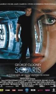 Solaris online (2002) | Kinomaniak.pl