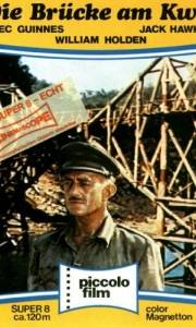 Most na rzece kwai online / The bridge on the river kwai online (1957) | Kinomaniak.pl