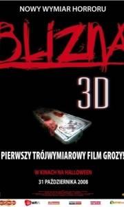 Blizna 3d online / Scar online (2007) | Kinomaniak.pl